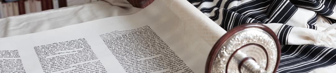 Weekly Torah Reading
